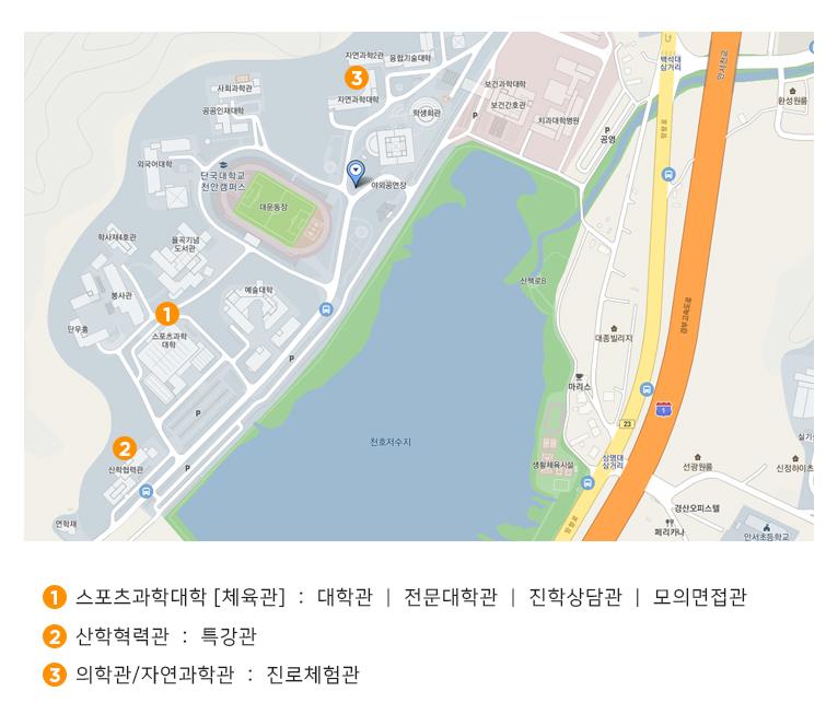 eventmap_main.jpg